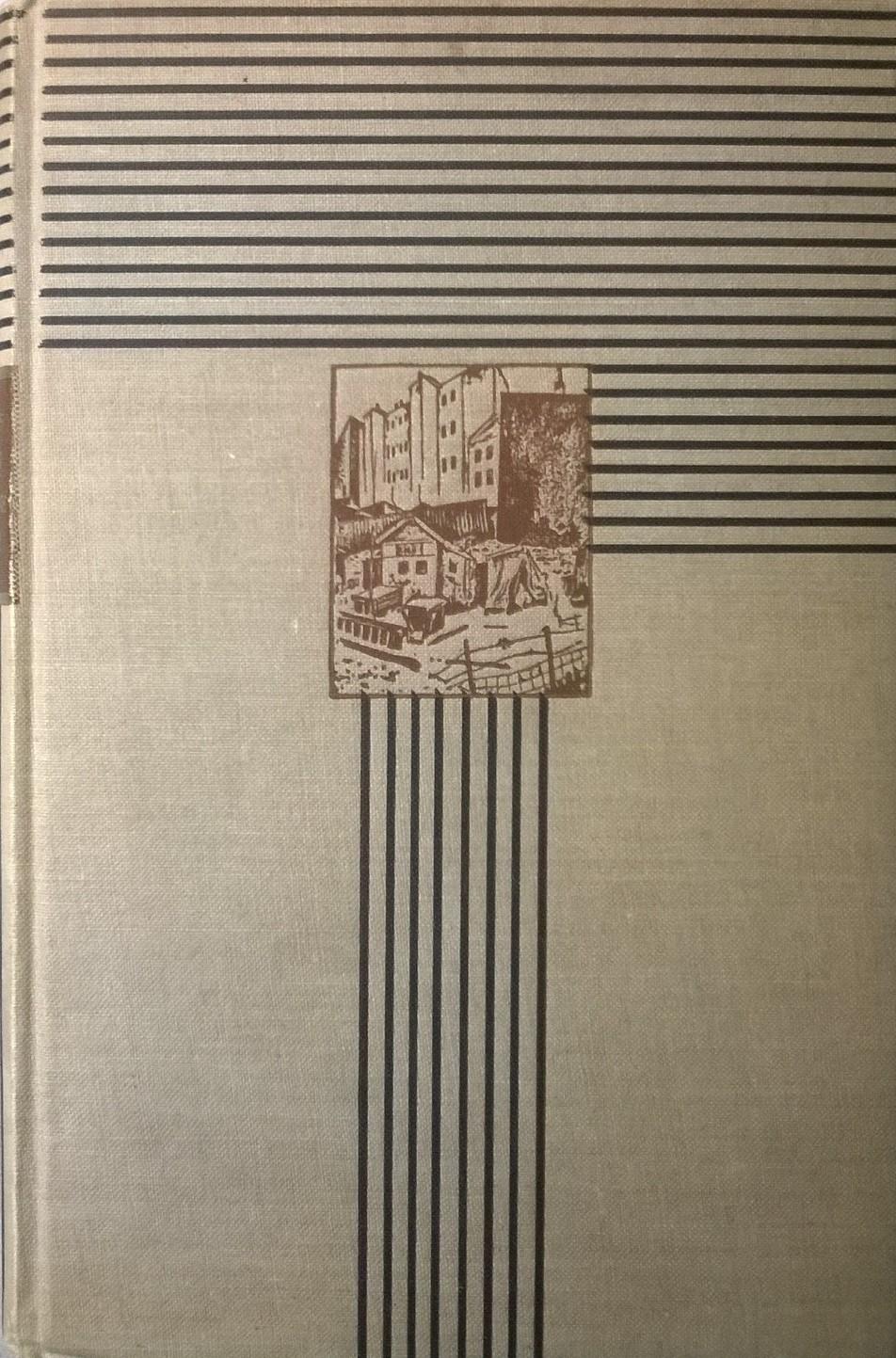 Nilsen, Rudolf Samlede dikte: Med et forord av Arnulf Øverland